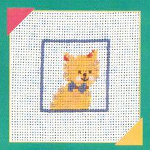 Portraits de chats et chiens, broderie main et machine : chat 1