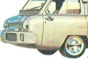 [Sovcarhistory - 004] NAMI-013 (1950)