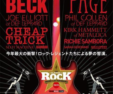 Jimmy Page Classic Rock Awards 2016 Tokyo + Robert Plant At Bill Wyman's Birthday London