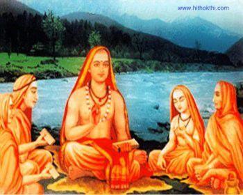 Les Upanishad védiques:  introduction aux textes