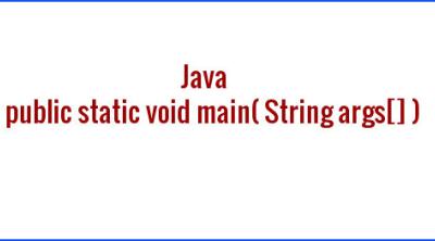 জাভা মেইন মেথড ক্লিয়ারিটি( Java Main Method Clarity)!