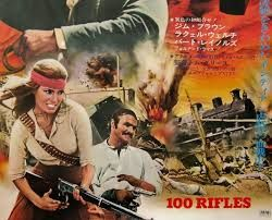 Les cent fusils ( 100 rifles )