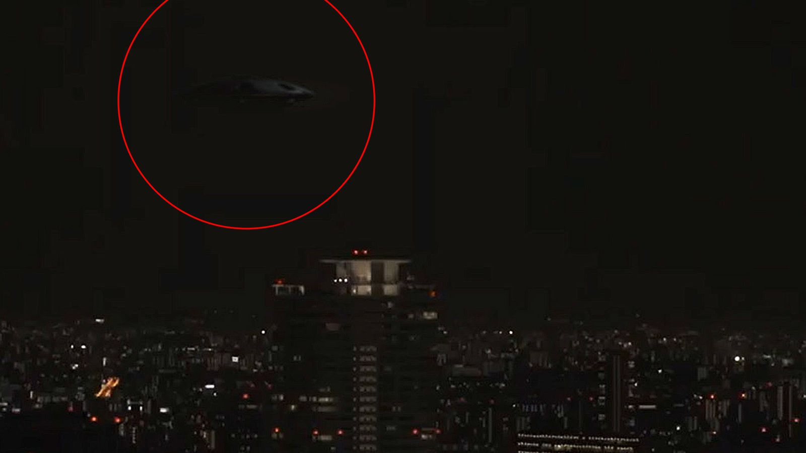 👽 UFO Spotted In The Sky of Osaka