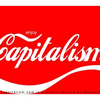 L'eau de coca-cola puisée en Inde/The water of Coca-Cola drawn from India