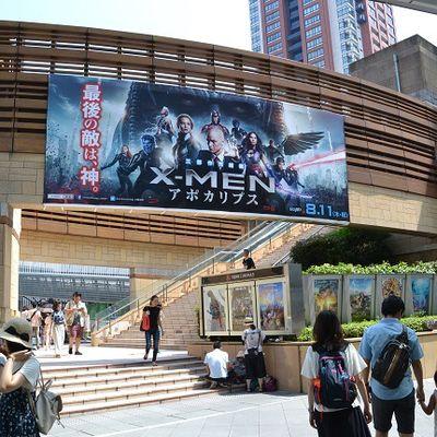 Une séance de cinéma au Japon