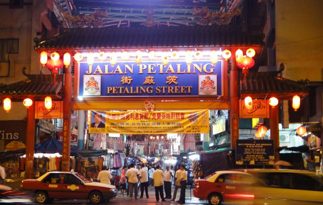 Here is a picture of the entrance of chinatown in KL