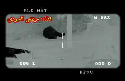 Sécurité : Bientôt des drones-tueurs Israéliens dans le ciel des favelas Cariqoues .
