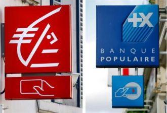 La Banque fédérale des Banques populaires et la Caisse nationale des Caisses d'épargne (CNCE) devrait fusionner le 26 février pour soutenir leur filiale commune Natixis.