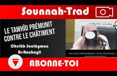 Les adeptes du Tawhid seront en sécurité au Jour du Jugement Dernier