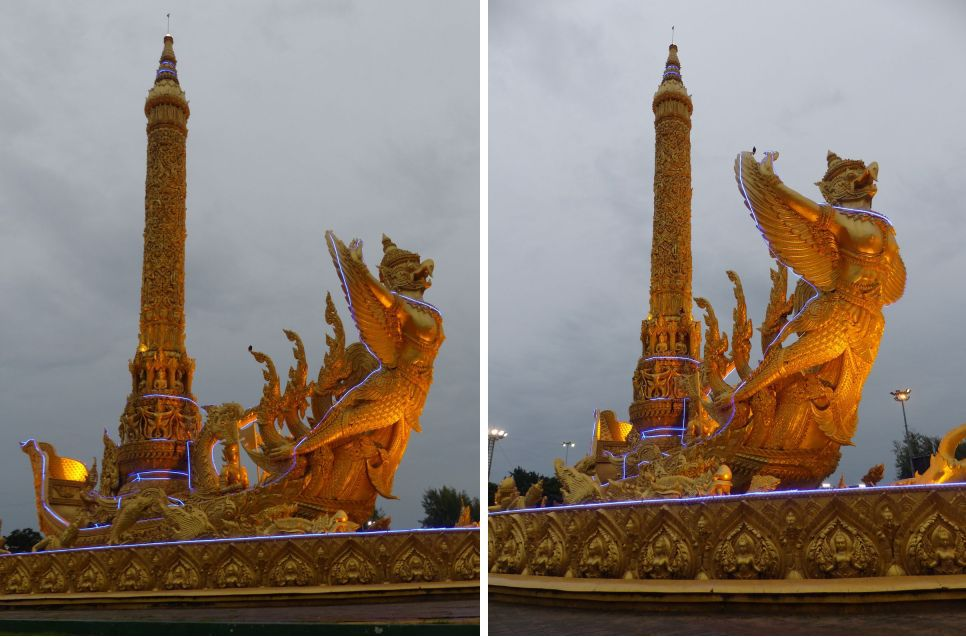 Thung Si Mueang à Ubon Ratchathani