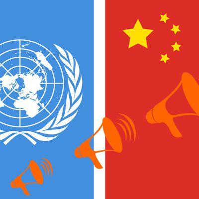Appel mondial en faveur d'un mécanisme de suivi des droits humains en Chine