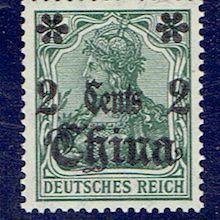 Bureaux de poste allemands à l'étranger