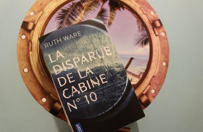 """Avis sur """"La disparue de la cabine 10"""" de Ruth Ware"""