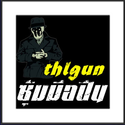 thlgun.over-blog.com
