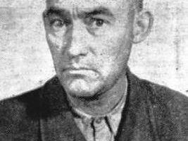 Rosener Erwin