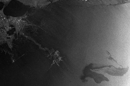 La nappe de pétrole au large du Mexique vue par le satellite Envisat : risque de marée noire en Louisiane