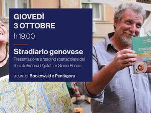 Presentazione alla libreria Bookoswski genova Piazza Valoria