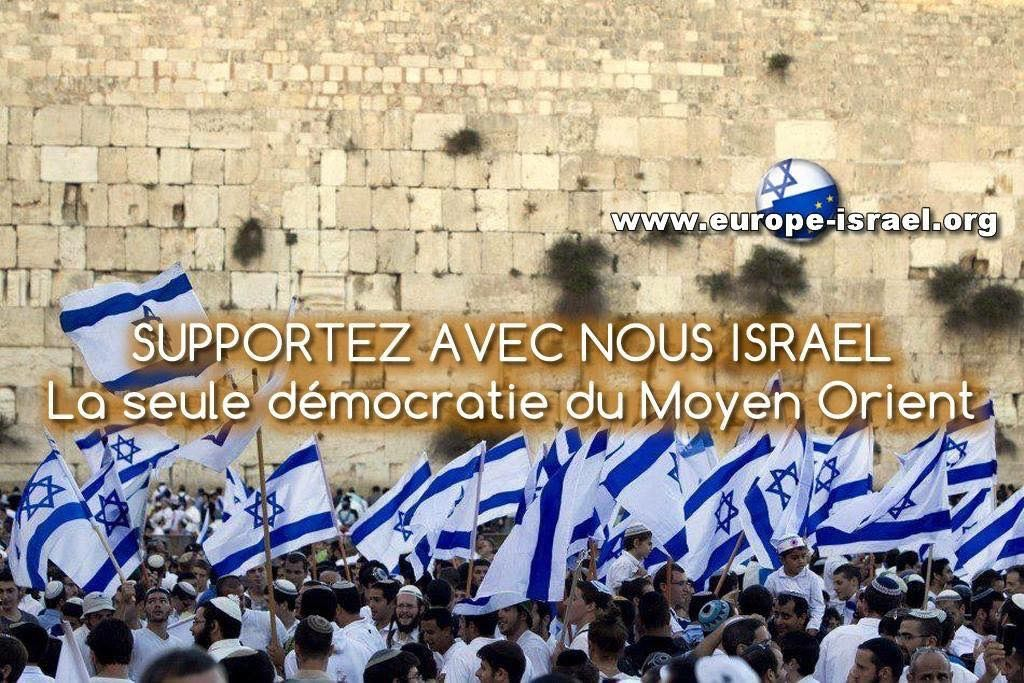 SUPPORTEZ ISRAEL