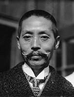 Ozaki Yukio