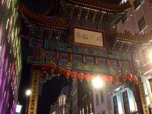 Première soirée à Londres : Buckingham Palace, Piccadilly Circus, Chinatown