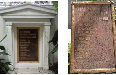 Monument du Souvenir Français à Bangkok (Thaïlande)