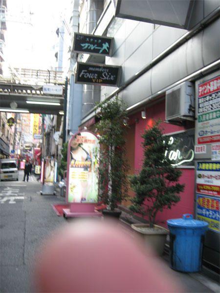 Nuestro primer, y seguro que no ultimo, viaje a Japon. YO me quiero ir a vivir alli!!!
