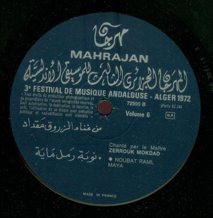 Quelques maitres, artistes et Associations de Musique Classique Algérienne, style Arabo-Andalou, Sanaâ عمالقة الموسيقى الأندلسية صنعة