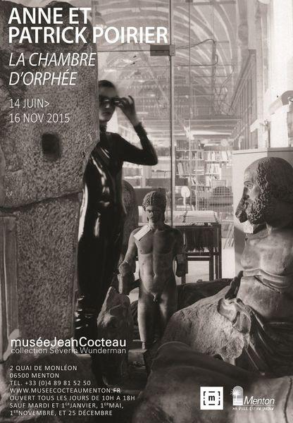 ANNE ET PATRICK POIRIER LA CHAMBRE D'ORPHÉE MUSÉE JEAN COCTEAU