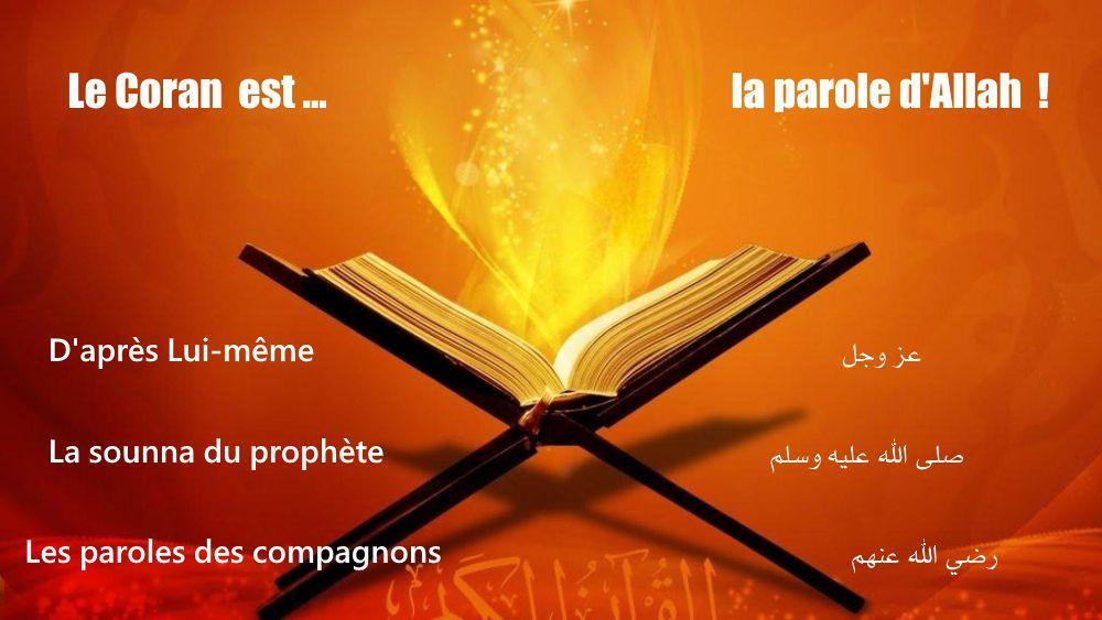 Le Coran est la parole d'Allah
