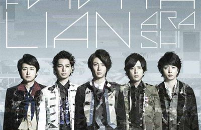 [Album] Arashi - The Digitalian (AVIS)