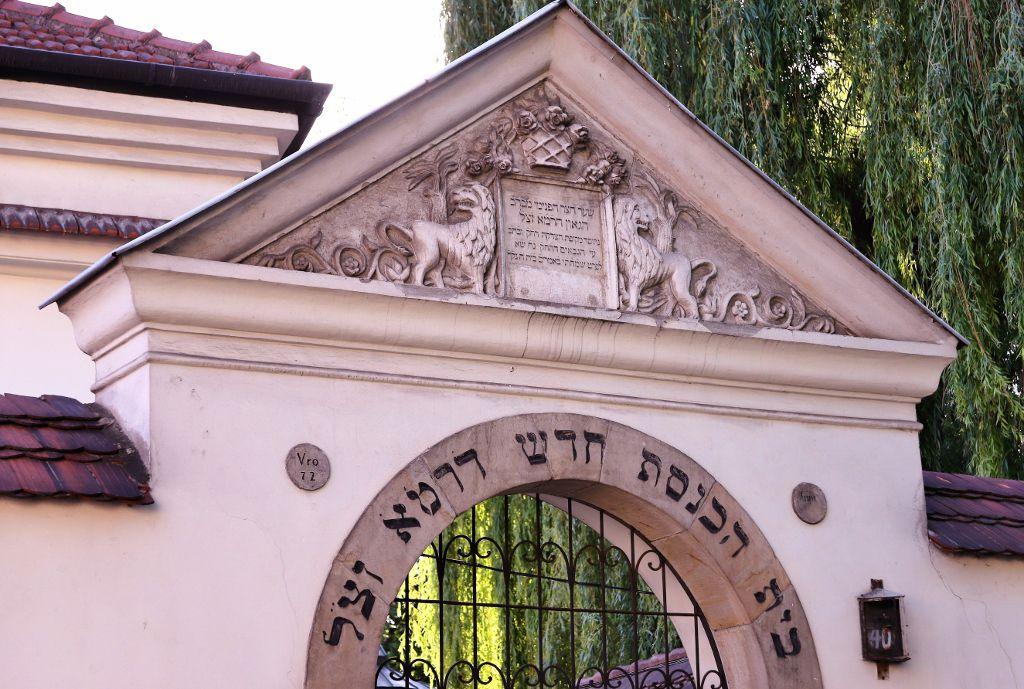 Cracovie quartier juif Kazimierz Pologne