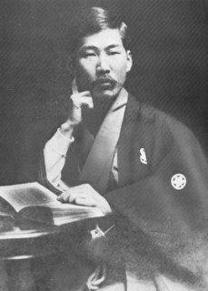 Shūsui Kōtoku (1871 - 1911)