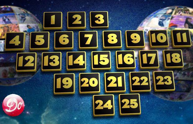 Le calendrier de l'avent de Génération Club Do, aujourd'hui 21 décembre