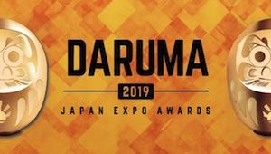 Daruma d'or [ex Japan Expo Awards] PALMARÈS OFFICIEL 2019