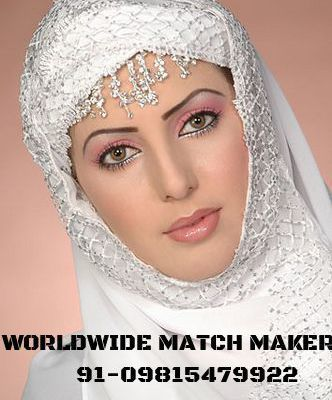 ENTER THE WORLD OF MUSLIM MATCHMAKING 91-09815479922 // MUSLIM MATCHMAKING