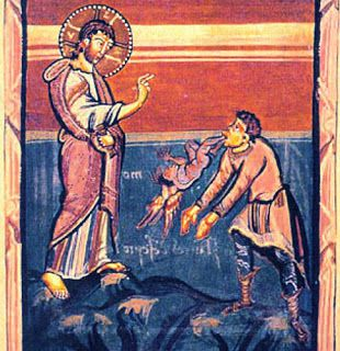 Jésus expulse un esprit impur