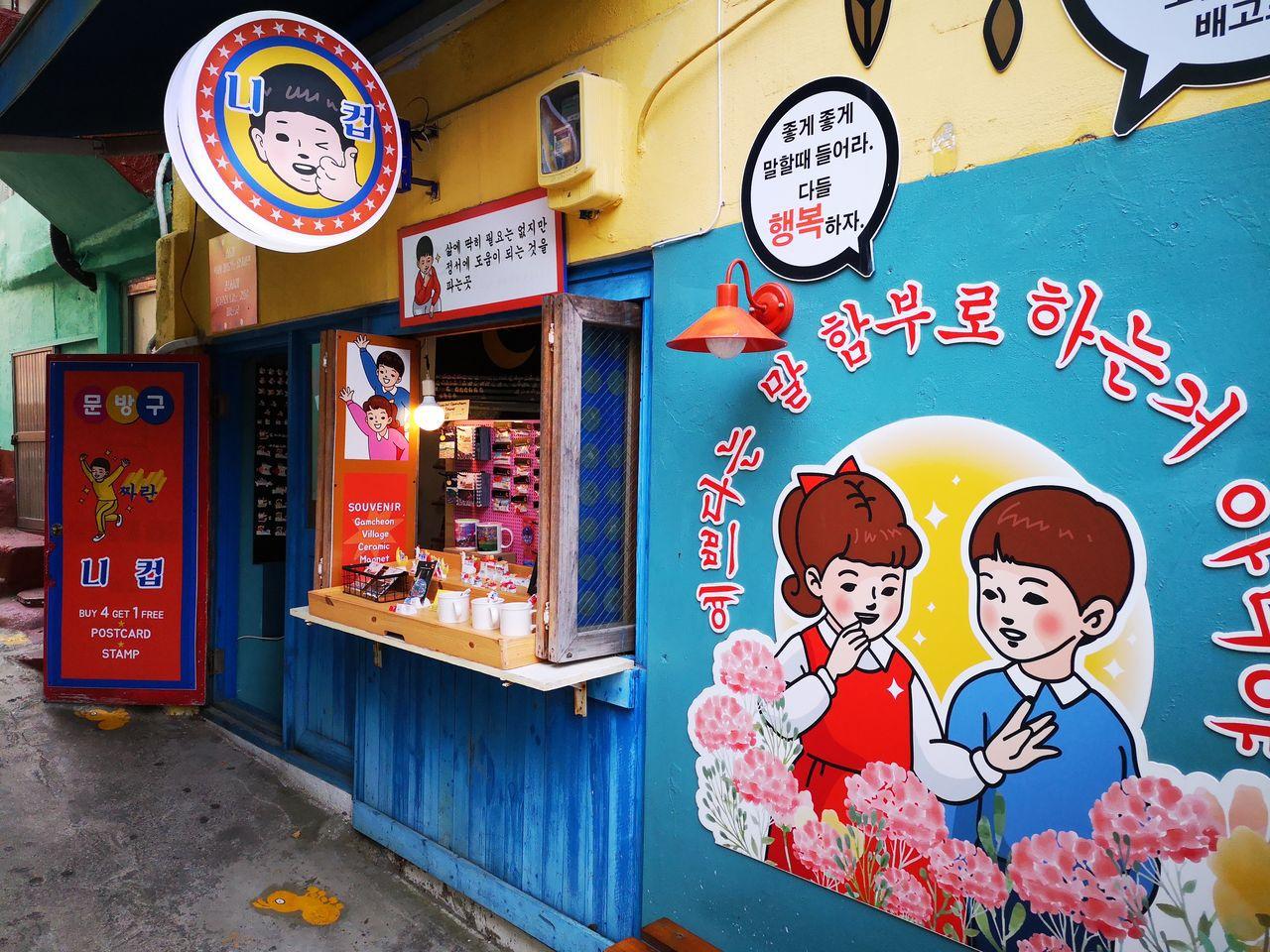 Escale à Busan, fascinante cité lacustre de Corée du Sud