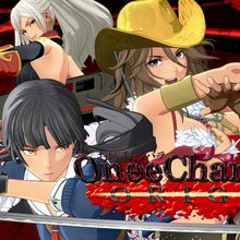 [Test] OneeChanbara Origin