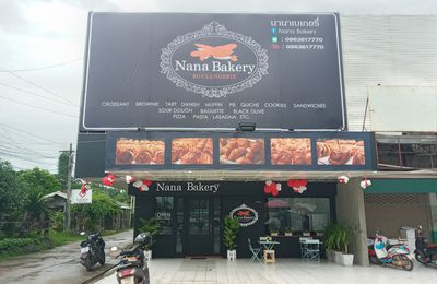 Nana Bakery Udon thani