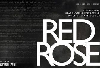 LE SECOURS CATHOLIQUE PRESENTE RED ROSE