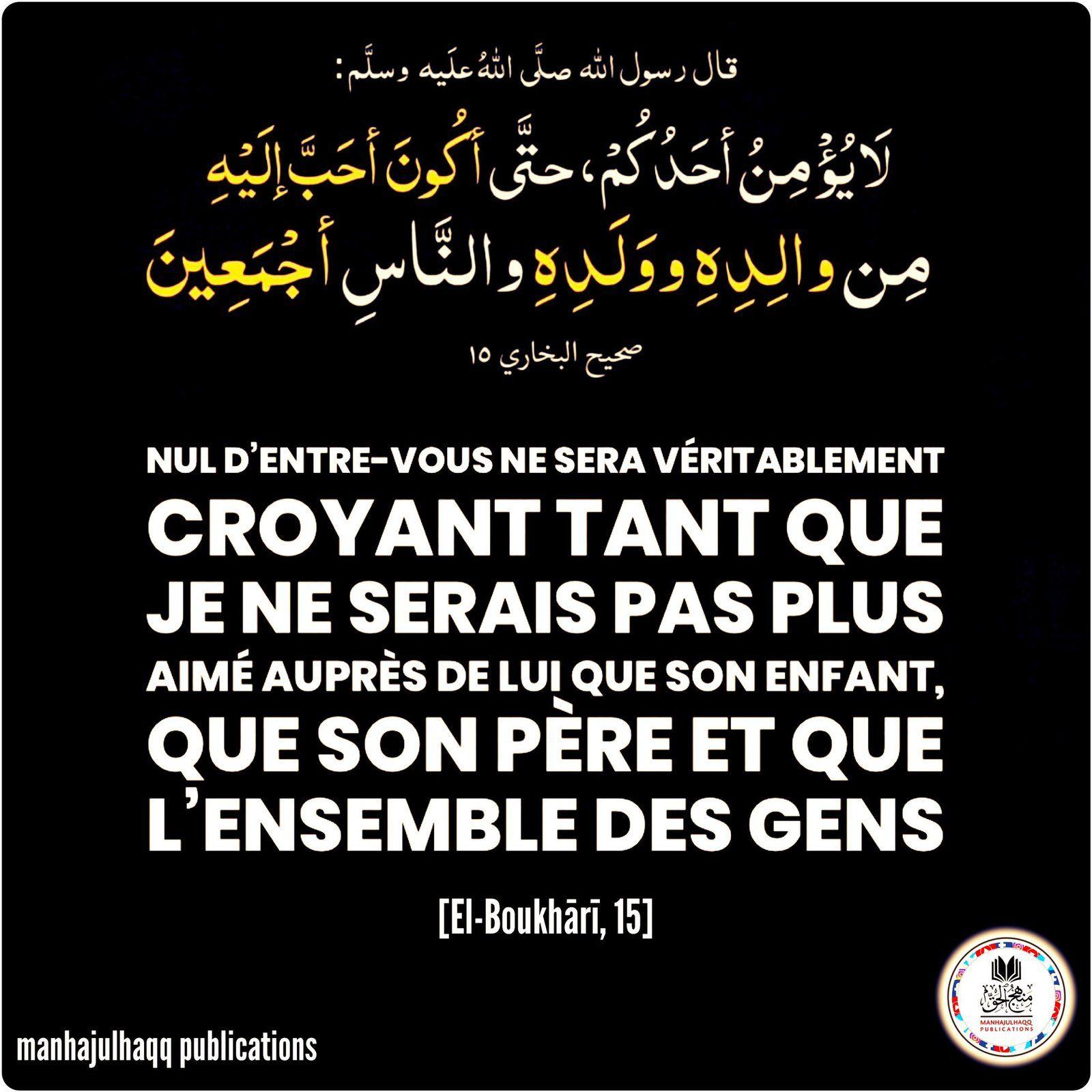 L'amour du Prophète ﷺ