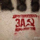 Ukraine : farce électorale, les communistes interdits d'élection présidentielle - INITIATIVE COMMUNISTE