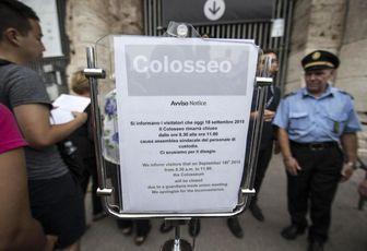 Il twittarolo del Colosseo