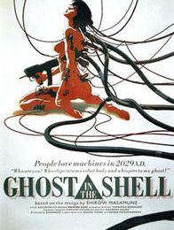 Ghosts in the shells