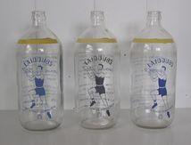 Bouteille de lait ancienne Laidoubs Années 60 - Vintage
