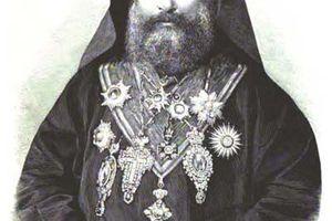 Le catéchisme arménien Lecon 2