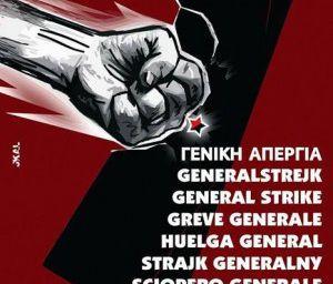 Appui international à la Grève Générale en Espagne le 29 septembre