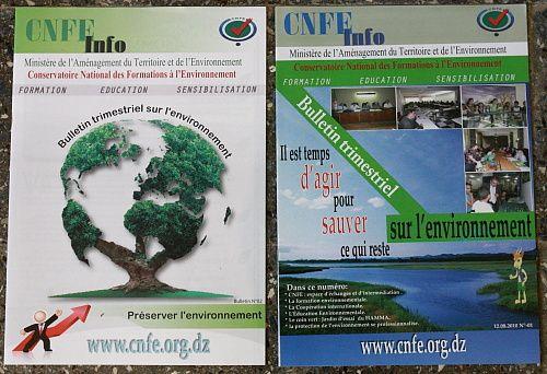 Voici quelques photos prises lors de ma visite à la Maison de l'environnement d'Annaba...