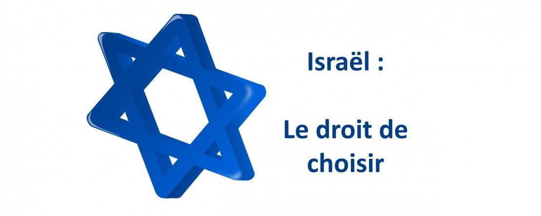 La cour pénale internationale a accepté la plainte pour violation du code Nuremberg du gouvernement israélien