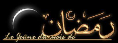 Le Mois tant attendu : Le Ramadan PART I